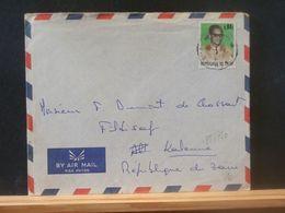 88/720A  LETTRE ZAIRE  VENTE RAPIDE A 1 EURO - Zaire