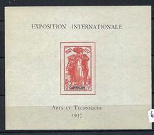 FRANCE COLONIES CAMEROUN  Blocs & Feuillets: Exposition Internationale ''Arts Et Techniques 1937'' Neuf** TTB - 1937 Exposition Internationale De Paris