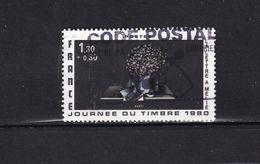 2078 OBL  Y & T  Lettre à Amélie  Œuvre D'Avati  *FRANCE*  15/61 - France