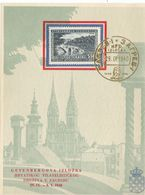 YUGOSLAVIA First Day Panes 428,Gutenberg - Yugoslavia