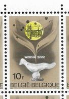 1451-V1 En Bloc De 6 Timbres - Variété Colier Sur Le Cou Du Pigeon P2 T4  (Alb. Noir N° 32) - Variétés Et Curiosités