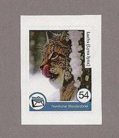 BRD - Privatpost - Nordkurier - Katzen Cats - Luchs (Lynx Lynx) - [7] Federal Republic