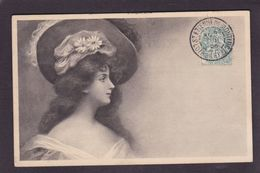 CPA Type VIENNE Viennoise Femme Girl Woman Circulé  Art Nouveau - Vienne