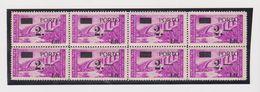 YUGOSLAVIA ISTRA TRIESTE ZONA B Postage Due 2 Lit / 30 Bloc Of 8, Ovpt Types MNH Some Yellow Spots On Back - 1945-1992 Repubblica Socialista Federale Di Jugoslavia