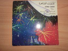 Vinyl  Single  Odour Made In UAR - 45 Rpm - Maxi-Singles