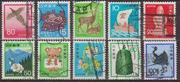 Faune, Flore - Fleurs, Animaux - Dieux Et Déesses - JAPON - Fleur De Lis, Cervidé - Reboisement - 1962-1981 - 1926-89 Emperor Hirohito (Showa Era)