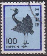 Antiquités - JAPON - Grue En Argent - N° 1377 - 1981 - 1926-89 Emperor Hirohito (Showa Era)
