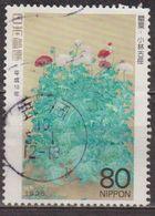 Semaine De La Philatélie - JAPON - Tableau: Pavots - N° 2437 - 1998 - 1926-89 Emperor Hirohito (Showa Era)