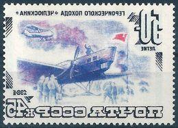 B9366 Russia USSR Polar History Ship Celebration ERROR - Events & Commemorations