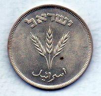 ISRAEL, 250 Prutot, Silver, Year 1949, KM #15a - Israel