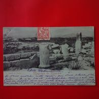 MAGNESIE DU MEANDRE TEMPLE DE JUPITER - Turquie