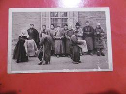 D 88 - Soeurs De La Providence De Portieux - Mission De Moukden, Mandechourie, Leao-yang Distribution De Vêtements Pour - Autres Communes
