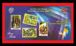 079.INDIA 2015 STAMP BOOKLET WOMEN EMPOWERMENT ISSUED BY INDIA POST  .MNH - India