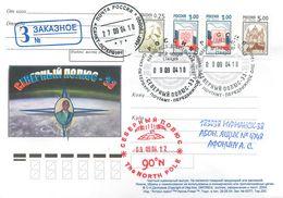 "Russia 2004 637 Russian Drifting Station ""North Pole-33"" - Geografia"