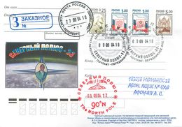 "Russia 2004 637 Russian Drifting Station ""North Pole-33"" - Stations Scientifiques & Stations Dérivantes Arctiques"