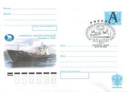 "Russia 2004 6850 65 Years Murmansk Shipping Company. Ice-class Tanker ""Varzuga"" - Oil"