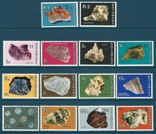 Botswana - 1976 Minerals Overprint MNH** - Lot. 4949 - Minerali