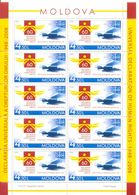 2008. Moldova, 60y Of Declaration Of Human Rights, Sheetlet, Mint/** - Moldavia