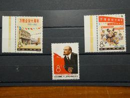CHINE CHINA  1965    N°1605 à 1607   Neufs Sans Charnière MNH - Ongebruikt