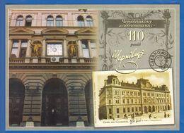 Ukraine; Czernowitz; Cernauti; Tschernowitz - Ukraine