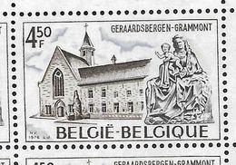 1832-V En Bloc De 9 Timbres Coin De Feuille - Variété V P1 T5  (Alb. Noir N° 40) - Variétés Et Curiosités