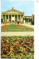 #839   Music-Dramatic Theater  Ternopil  - UKRAINE - Postcard 1967 - Ukraine