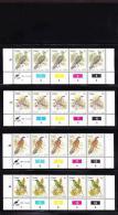 Ciskei - 1981 - First 1st Definitive Birds - Complete Set Of 17 Original Printing Control Block - Ciskei