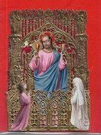K52//  DEVOTIEPRENTJE    H.COMMUNION    PLOOIPRENTJE ,  7/11  Cm - Religion &  Esoterik