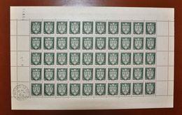 Feuille Complète De 50 Timbres FRANCE 1942 N°556 ** (ARMOIRIES DE VILLES 2ÈME SÉRIE. ORLÉANS. 1F + 1F30 VERT) - Feuilles Complètes