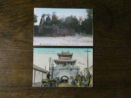 """CHINE CHINA  2 Carte Postale Ancienne Sur Tien Tsin """"Victoria Park"""" Et """"KU-Lo City Gate"""" 2 Scans - China"""