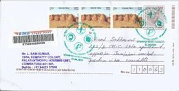 Special Corona Postmark,Lifestyle Changes For Covid-19 Pandemic,Showing Mask, Sanitizer Used Philatelic Cvr,With Dly Pmk - Enfermedades