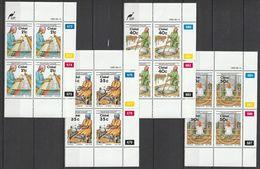 Ciskei - 1990 - Handmade Carpets - Complete Set Control Blocks - Ciskei