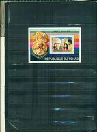 TCHAD VAINQUEURS PRIX NOBEL 1 BF NEUF A PARTIR DE 0.90 - Chad (1960-...)