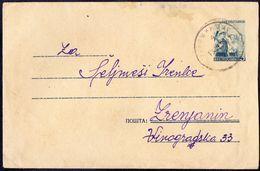 YUGOSLAVIA - JUGOSLAVIJA - INDUSTRIAL WORKERS - Mi U 23 II With SAVINGS Propagand. - 1949 - RARE - Postal Stationery
