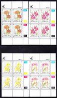 Ciskei - 1988 - Protected Flowers - Complete Set Control Blocks MNH - Ciskei