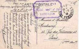 Croix Rouge Cachet Hôpital Complémentaire N°3 Pau Sacré Coeur 1916 - Marcophilie (Lettres)