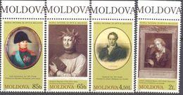 2007. Moldova, National Museum, Foreing Painting, 4v, Mint/** - Moldavia