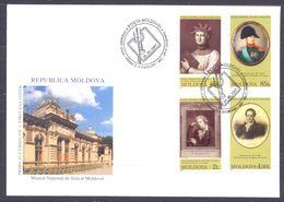 2007. Moldova, National Museum, Foreing Painting, FDC, Mint/** - Moldavia