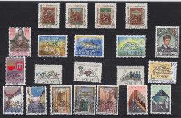 LIECHTENSTEIN Jahrgang 1987, Gestempelt, 916-936, Komplett - Liechtenstein