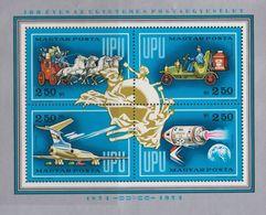Hungary Sc C350 1974 UPU, Miniature Sheet, Mint Never Hinged - Ungarn