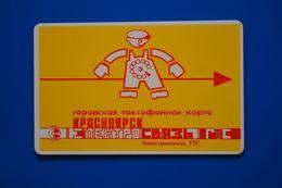 Krasnoyarsk. Red Man. Yellow Card With A White Field. 25 Un. 7 Digits. - Russie