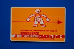 Krasnoyarsk. Red Man. Orange Card With A White Field. 25 Un. 7 Digits. - Russie