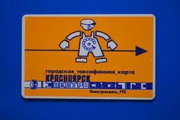 Krasnoyarsk. Blue Man. Orange Card With A White Field. 50 Un. 7 Digits. - Russie