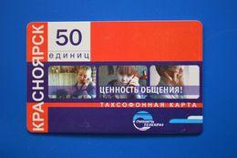 Krasnoyarsk. Communication Value. 50 Un. 01.01.06 - Russie