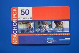 Krasnoyarsk. Communication Value. 50 Un. 01.04.05 - Russie