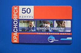 Krasnoyarsk. Communication Value. 50 Un. 01.10.05 - Russie