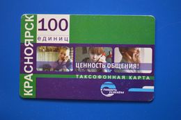 Krasnoyarsk. Communication Value. 100 Un. 01.07.06 - Russie