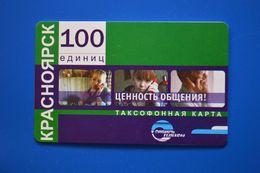 Krasnoyarsk. Communication Value. 100 Un. 01.01.06 - Russie