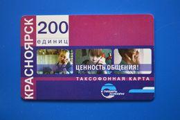 Krasnoyarsk. Communication Value. 200 Un. 01.01.06 - Russie