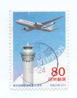 JAPAN»2011»USED - Gebruikt